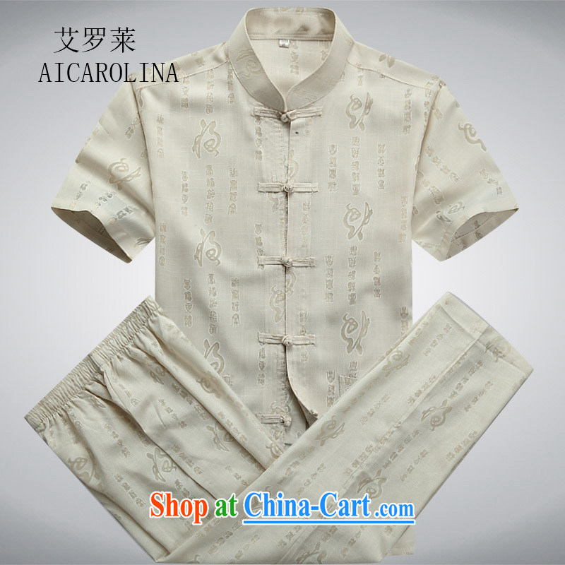 The Luo in older Chinese men's summer short-sleeve T-shirt large, retro-tie men's Chinese cotton mA short-sleeve kit beige Kit XXXL