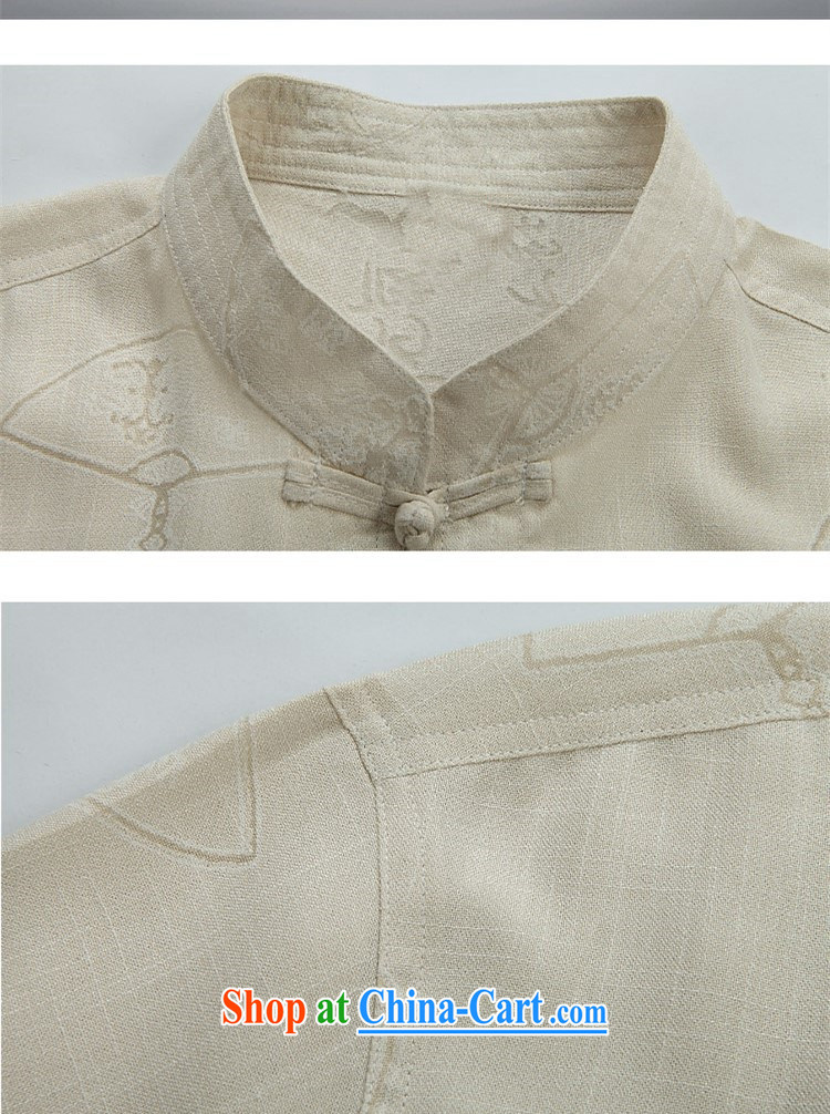 The Honorable Henry Tang, the male short-sleeved men's Chinese cotton mA short-sleeved, older units the men's Chinese summer leisure shirt beige XXXL pictures, price, brand platters! Elections are good character, the national distribution, so why buy now enjoy more preferential! Health