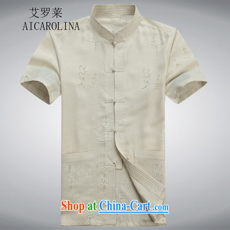 The Honorable Henry Tang, the male short-sleeved men's Chinese cotton mA short-sleeved older cotton Ma men's Chinese summer leisure shirt beige XXXL