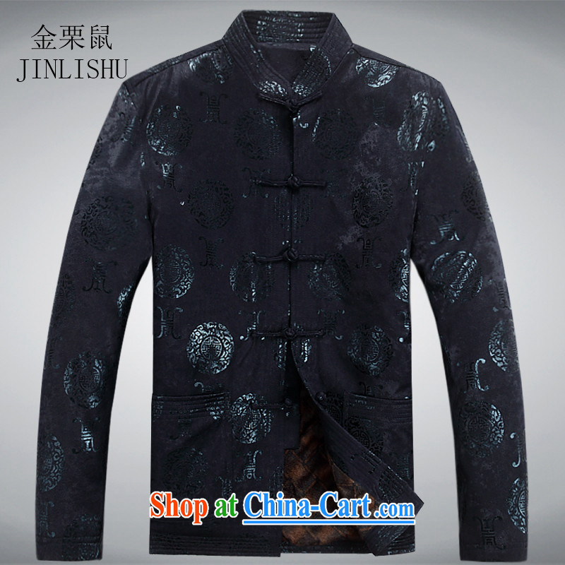The chestnut mouse spring and summer new manual tray port male Chinese China wind man father blue XXXL