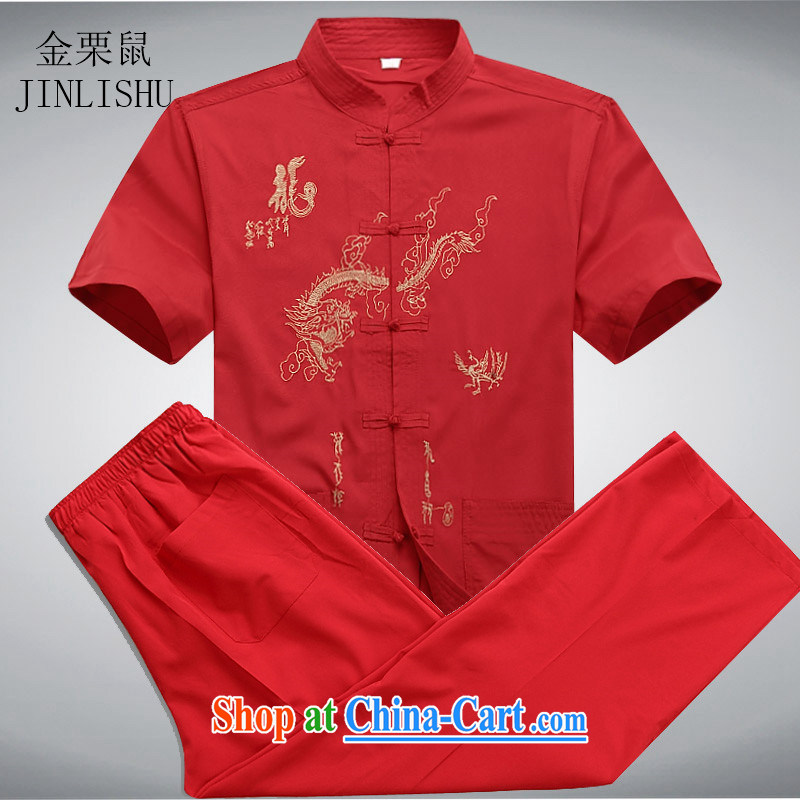The chestnut mouse spring and summer men Chinese men's short-sleeved Chinese wind T-shirt Chinese-tie shirt summer red XXL