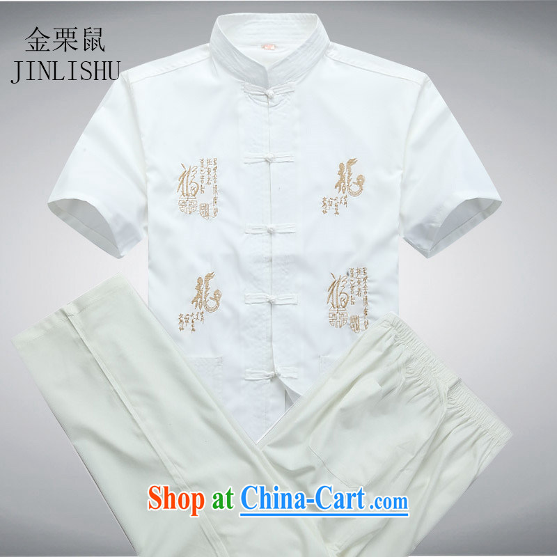 The poppy in the older home leisure China wind Kit men Chinese, short-sleeved Chinese T-shirt Dad fitted white suite XXL