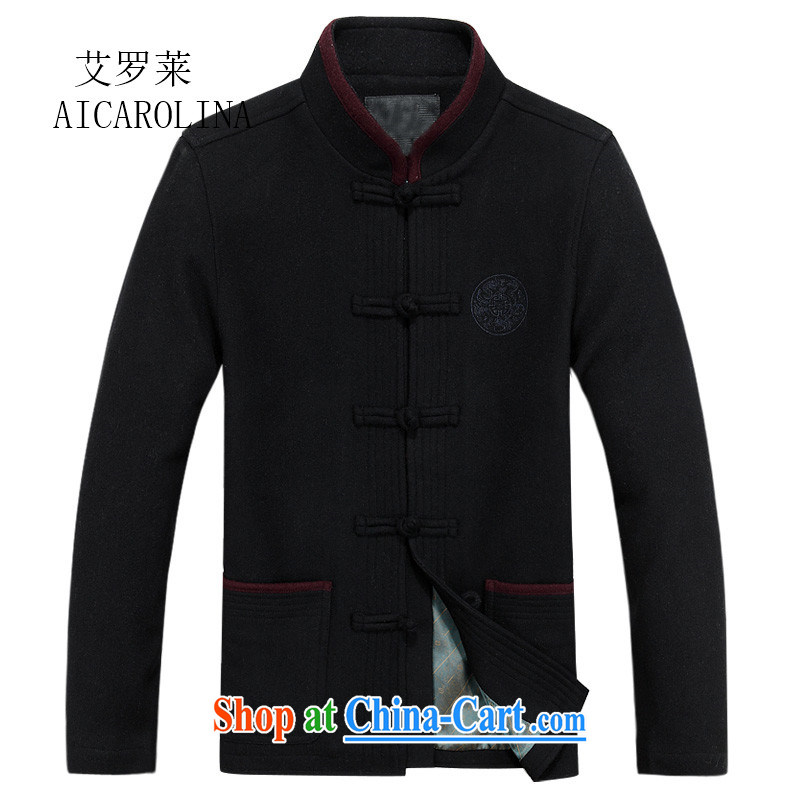 The summer, new Chinese men Nepal in serving older long-sleeved? The jacket coat China wind coat hidden cyan XXXL