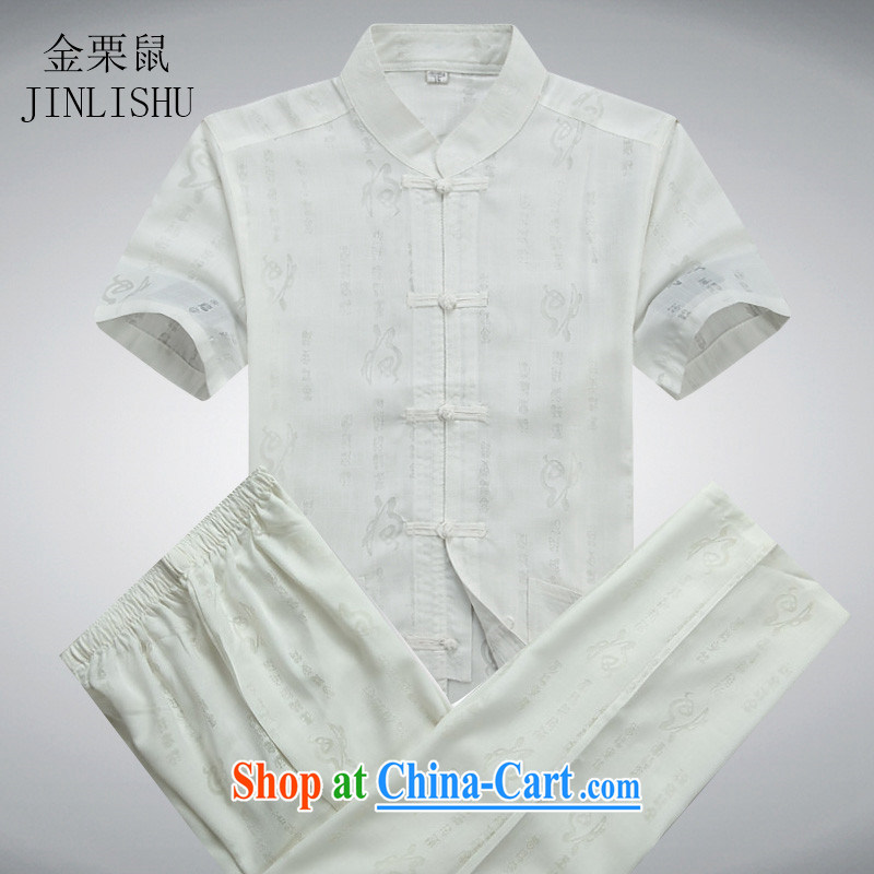 The chestnut mouse summer new male Chinese cotton mA short-sleeved pants men's short-sleeved older leisure suite white suite XXXL