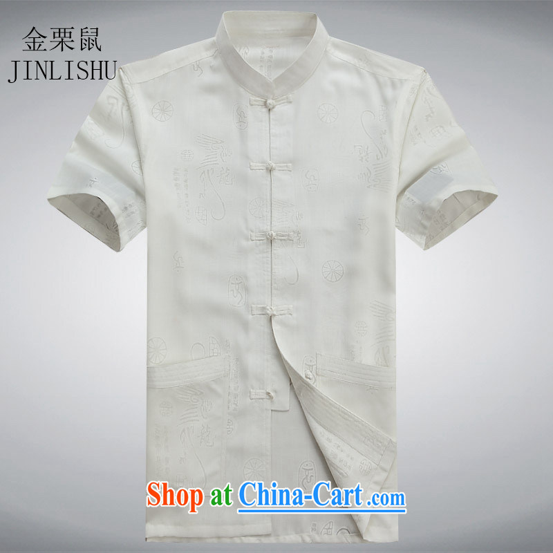 The chestnut mouse summer new middle-aged and older Chinese men and a short-sleeved T-shirt package the code business casual China wind Chinese White?XXXL