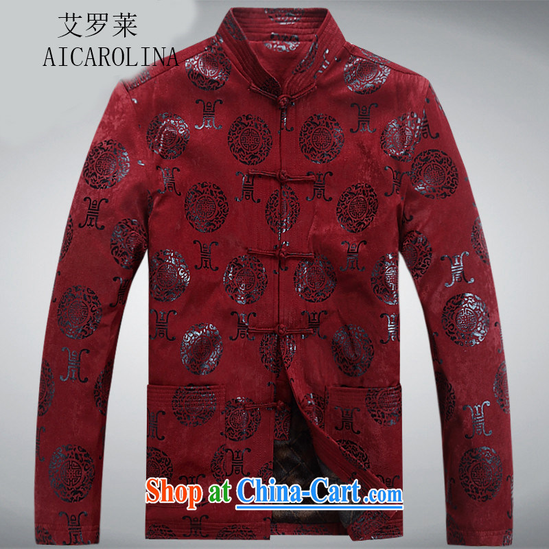 The Adelaide men Chinese men and warm older thick Chinese cotton manual tray clip cotton thick maroon XXL