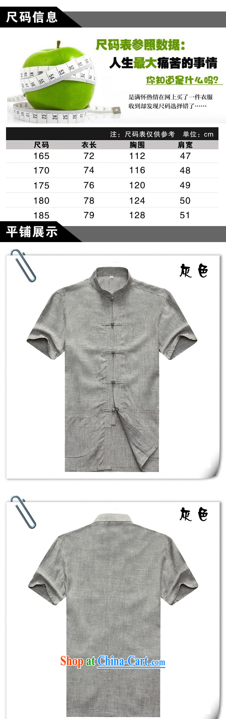 2015 summer Chinese linen short-sleeve T-shirt and loose the code round-collar-tie cotton Ma T-shirt, old cotton Ma T-shirt and gray 175 pictures, price, brand platters! Elections are good character, the national distribution, so why buy now enjoy more preferential! Health