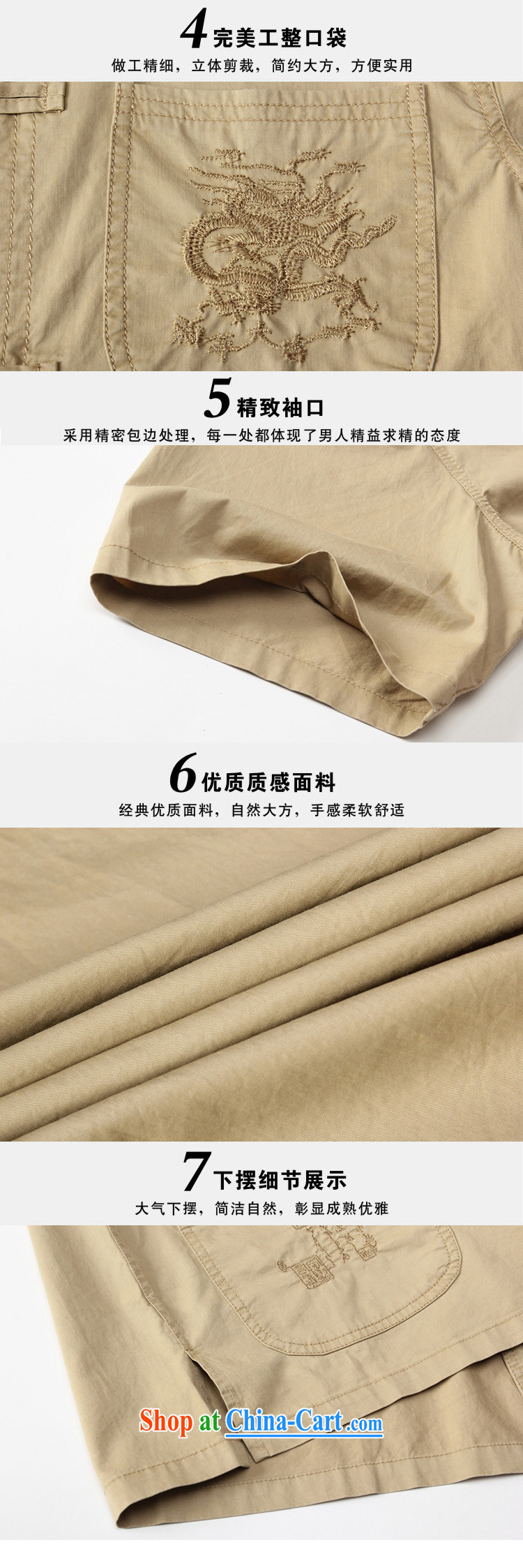 Summer 2015 new, middle-aged men over for the code short-sleeved Tang T-shirts Dad loaded men and T-shirts, older men's beige 185 pictures, price, brand platters! Elections are good character, the national distribution, so why buy now enjoy more preferential! Health