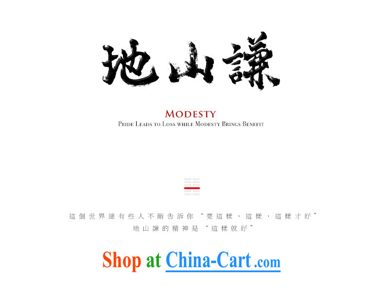 To him, Chinese style in a new, pure cotton innovation, served tea serving Chinese style meditation service T-shirt ethnic wind forces green movement (XXL) pictures, price, brand platters! Elections are good character, the national distribution, so why buy now enjoy more preferential! Health