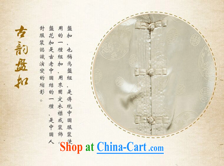 The Carolina boys spring/summer men's Chinese package short-sleeve older people in China, and the Chinese grandfather summer white package XXXL pictures, price, brand platters! Elections are good character, the national distribution, so why buy now enjoy more preferential! Health