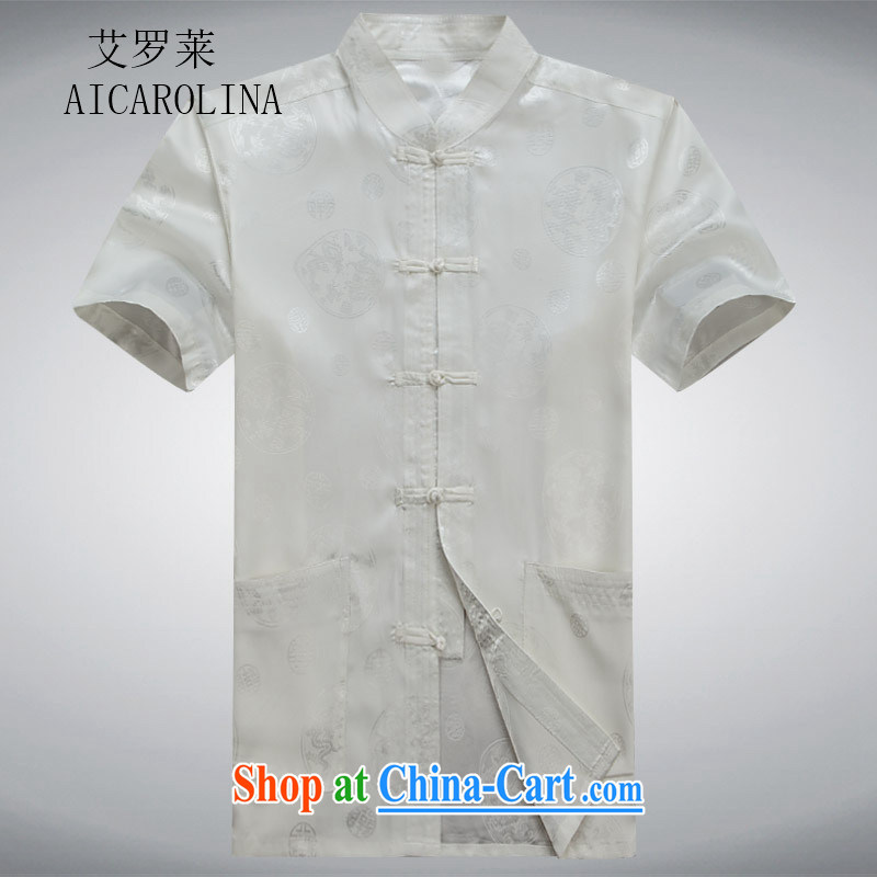 The Carolina boys spring/summer men's Chinese package short-sleeve older people in China, and the Chinese grandfather summer white package XXXL, the Carolina boys (AICAROLINA), shopping on the Internet