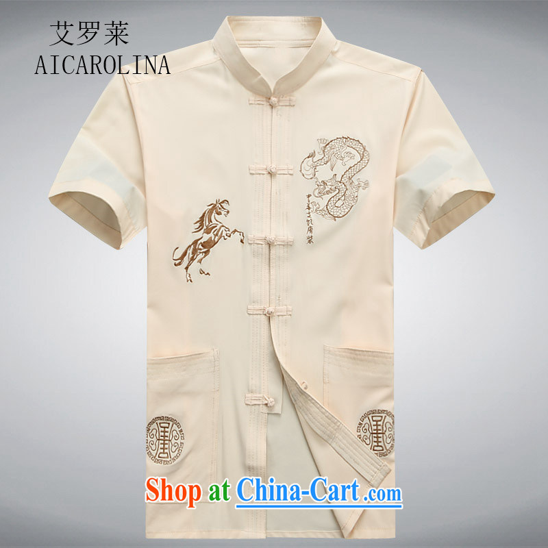 The Carolina boys short-sleeved shirts, older Chinese men's T-shirt Dad replace older people men Tang replace leisure T-shirt beige XXXL