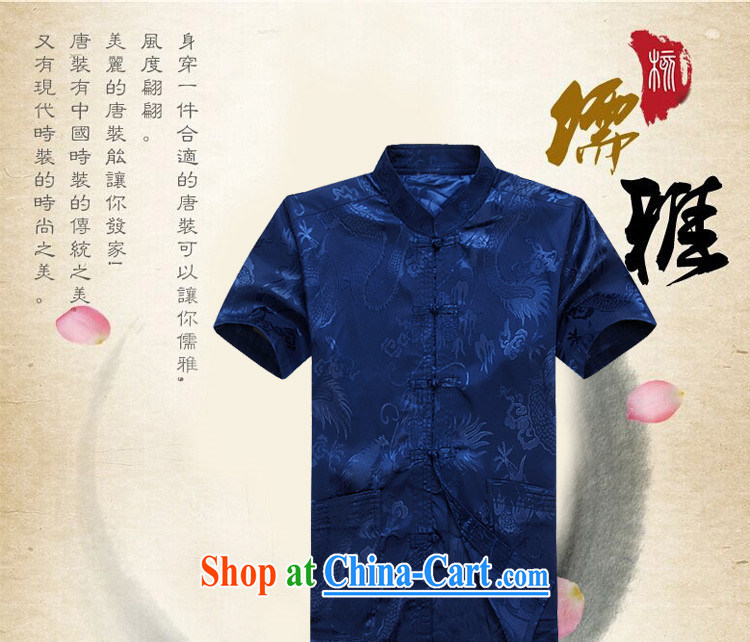The Carolina boys, older men with short summer short-sleeved Tang loaded package of older persons leisure Chinese men's father in blue package XXXL pictures, price, brand platters! Elections are good character, the national distribution, so why buy now enjoy more preferential! Health
