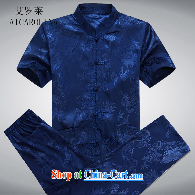 The Carolina boys, older men with short summer short-sleeved Tang loaded package of older persons leisure Chinese men father in blue package XXXL