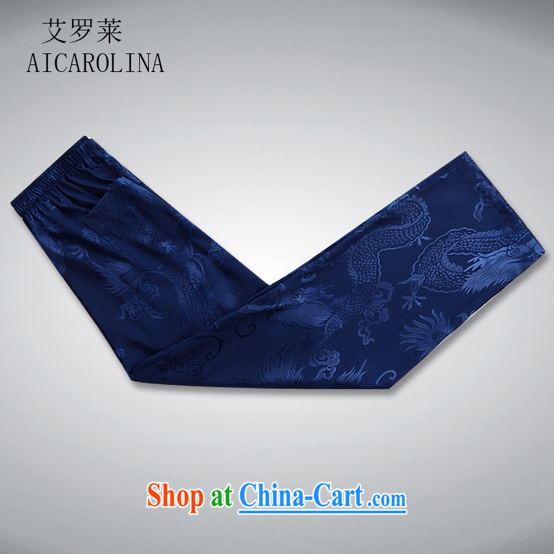 The Carolina boys, older men with short summer short-sleeved Tang loaded package of older persons leisure Chinese men father in blue package XXXL, AIDS, Tony Blair (AICAROLINA), shopping on the Internet