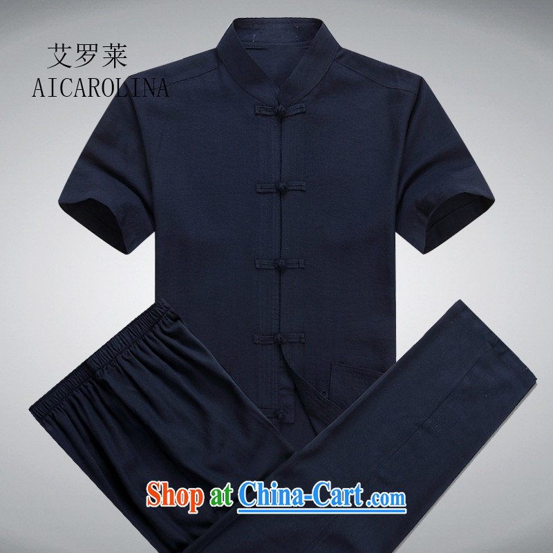 The summer, the Chinese wind men's Chinese short-sleeve kit, older persons summer Chinese Male Blue Kit XXXL