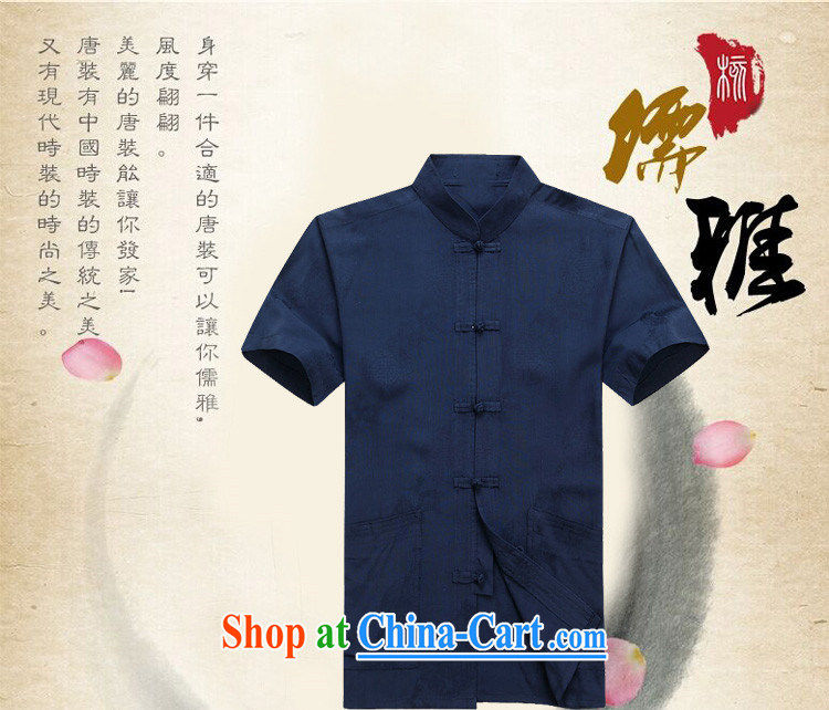 The chestnut mouse summer men with short, short-sleeved shirt, older men and casual summer wear shirts Tibetan blue XXXL pictures, price, brand platters! Elections are good character, the national distribution, so why buy now enjoy more preferential! Health