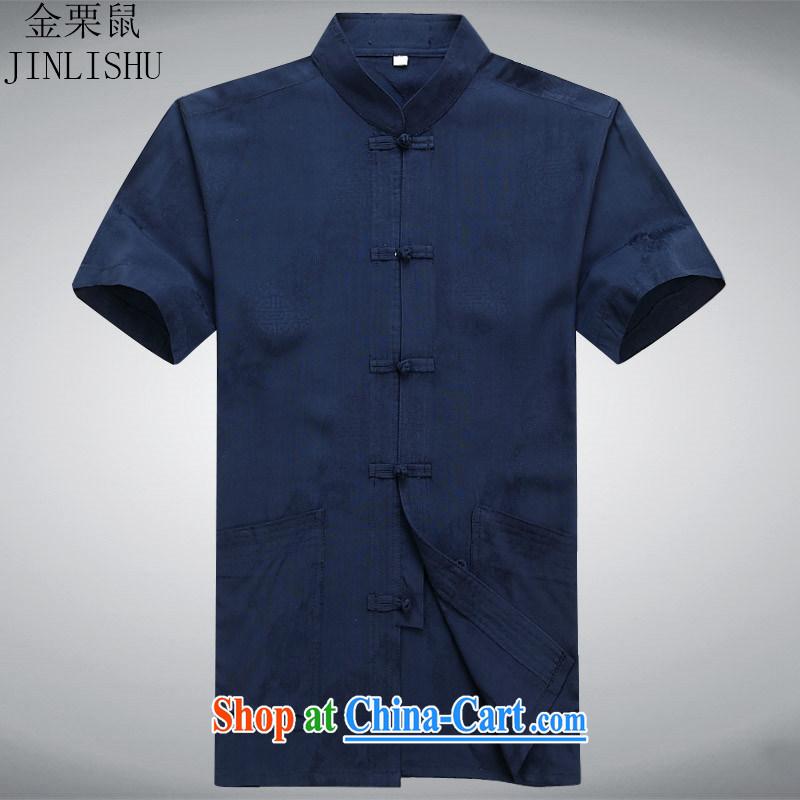 The chestnut mouse summer men Tang is a short-sleeved shirt, older men and casual summer wear shirts Tibetan blue XXXL