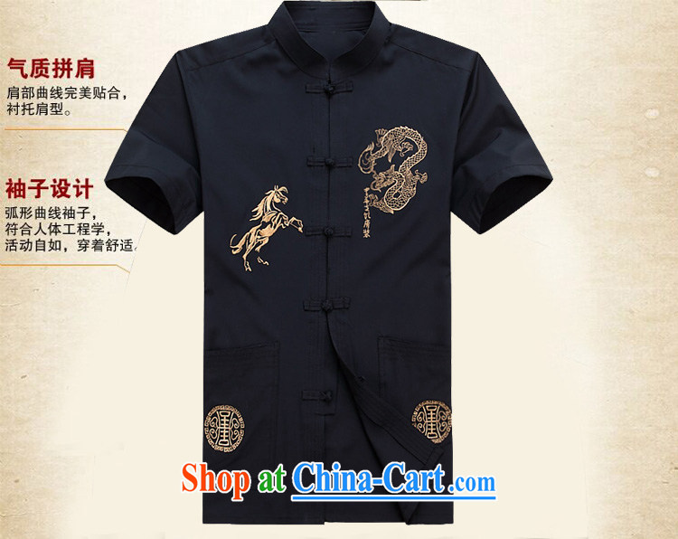 The chestnut Mouse middle-aged and older Chinese men and a short-sleeved shirt older persons older persons summer With Grandpa men father with beige XXXL pictures, price, brand platters! Elections are good character, the national distribution, so why buy now enjoy more preferential! Health
