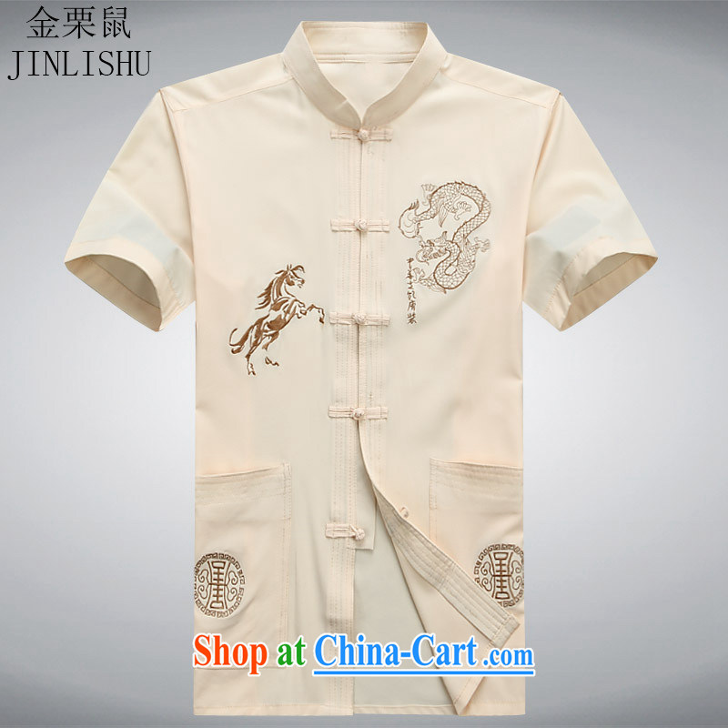 The chestnut Mouse middle-aged and older Chinese men and a short-sleeved shirt older persons older persons Grandpa Summer Load men's father with beige XXXL