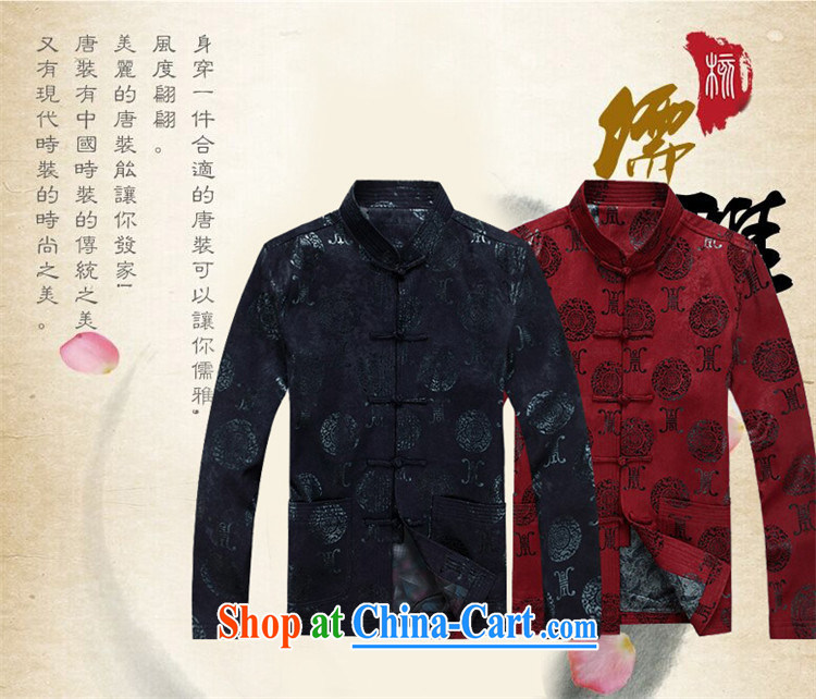 The elderly, clothes spring men older people Chinese jacket jacket Chinese Disk Port, older Chinese men's long-sleeved red XXXL pictures, price, brand platters! Elections are good character, the national distribution, so why buy now enjoy more preferential! Health