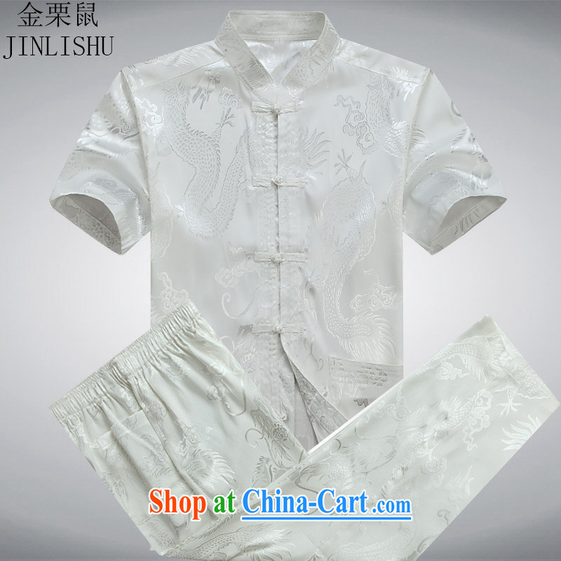 The chestnut mouse summer new middle-aged and older Chinese men and Chinese men's short-sleeve packaged the code white package聽XXXL