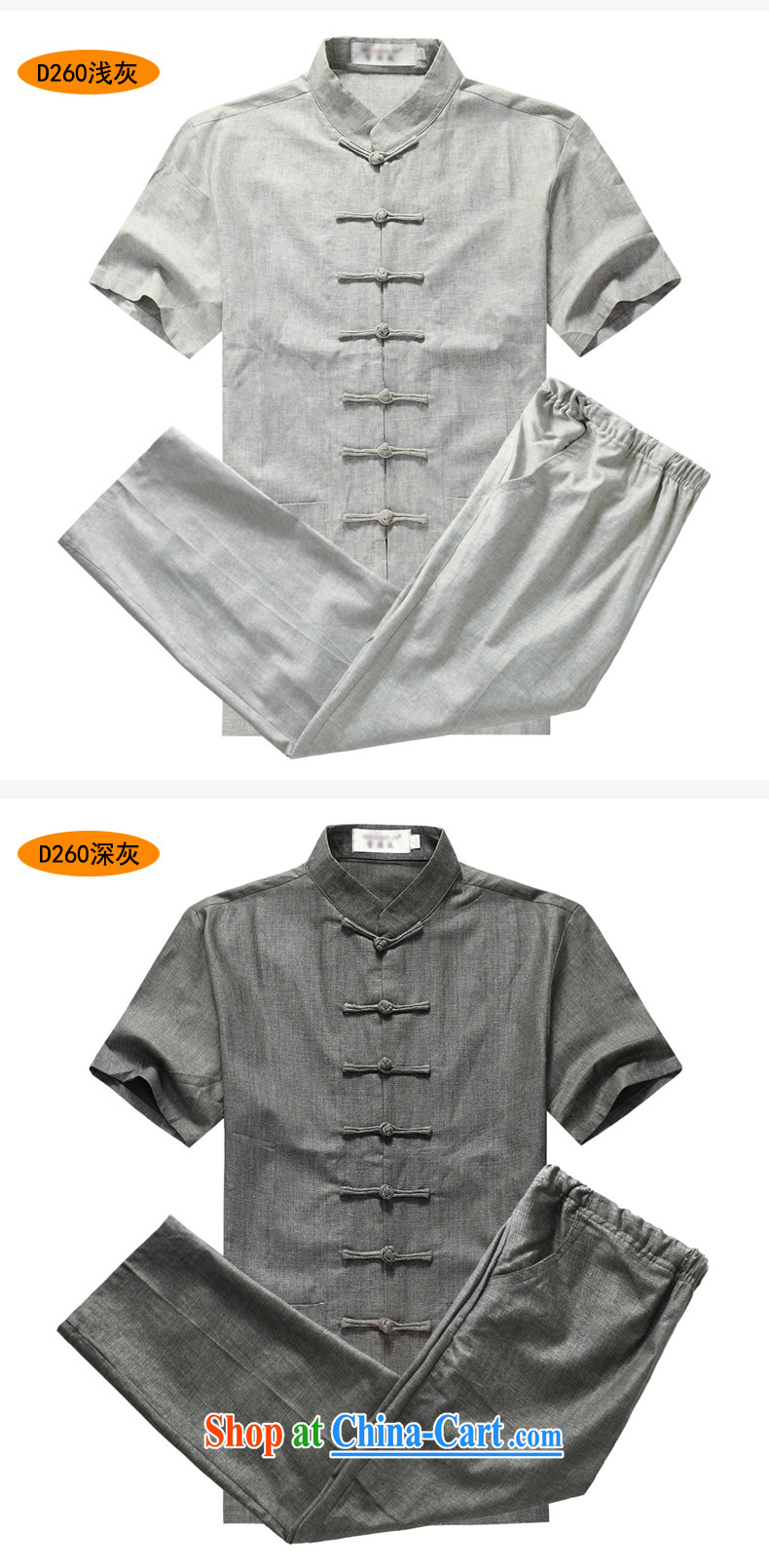 Men's short-sleeved Chinese summer 2015 new male Chinese linen short sleeved T-shirt T-shirt China wind, older men's Chinese D 236 black XXXL pictures, price, brand platters! Elections are good character, the national distribution, so why buy now enjoy more preferential! Health