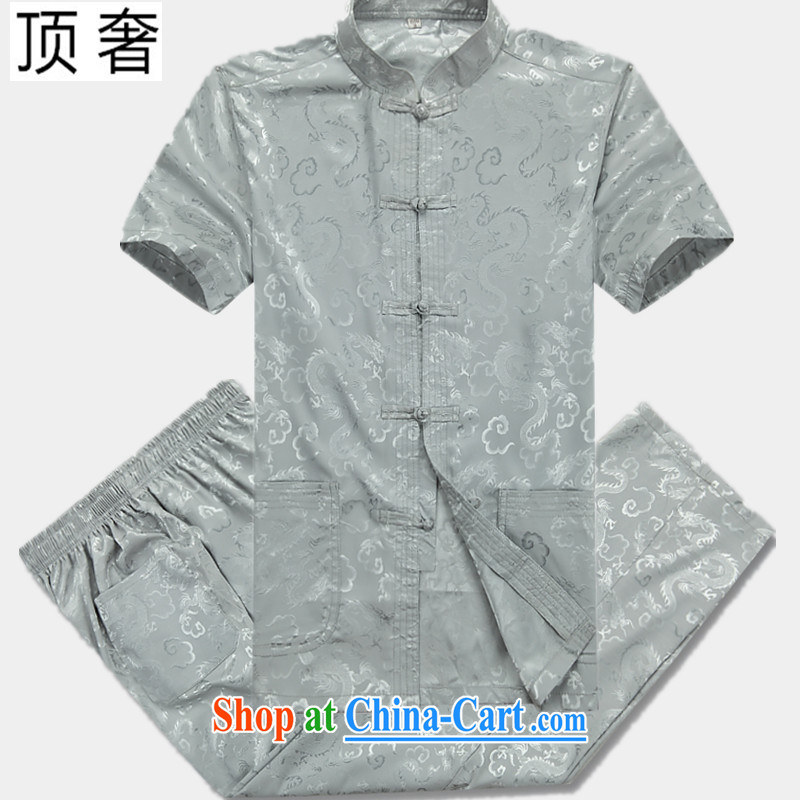 Top luxury Chinese men and new short-sleeved Tang package installed in the older men's casual summer Chinese clothing elderly ethnic wind from ironing smock thin half sleeve 07, Silver Dragon Kit 180
