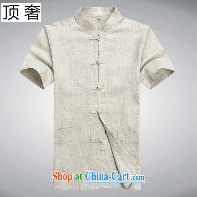 The top luxury linen men's Chinese package short sleeved T-shirt summer manual tray back Chinese national clothing and comfortable middle-aged and older Chinese wind-tie national costume Tang with the beige T-shirt 165