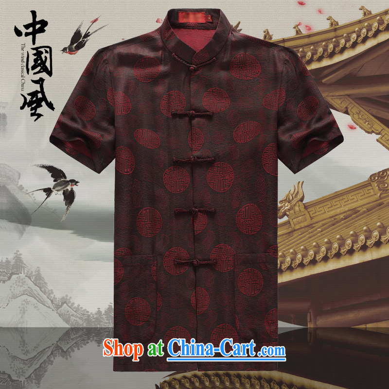 Chinese men and a short-sleeved T-shirt in summer, and Tang with the Shannon cloud yarn is silk, older Tang replace short-sleeved father boxed incense cloud yarn D 503 red L