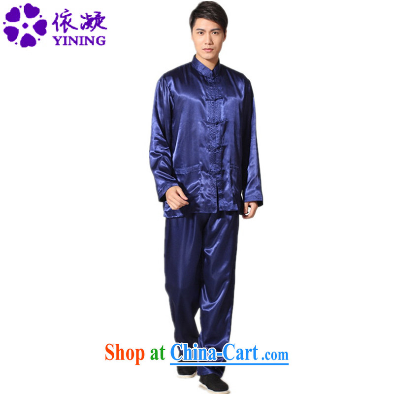 According to fuser new daily improved Chinese, for single-row for long-sleeved T-shirt Chinese package the Service kung fu shirt LGD_M 3012 _blue 2 XL