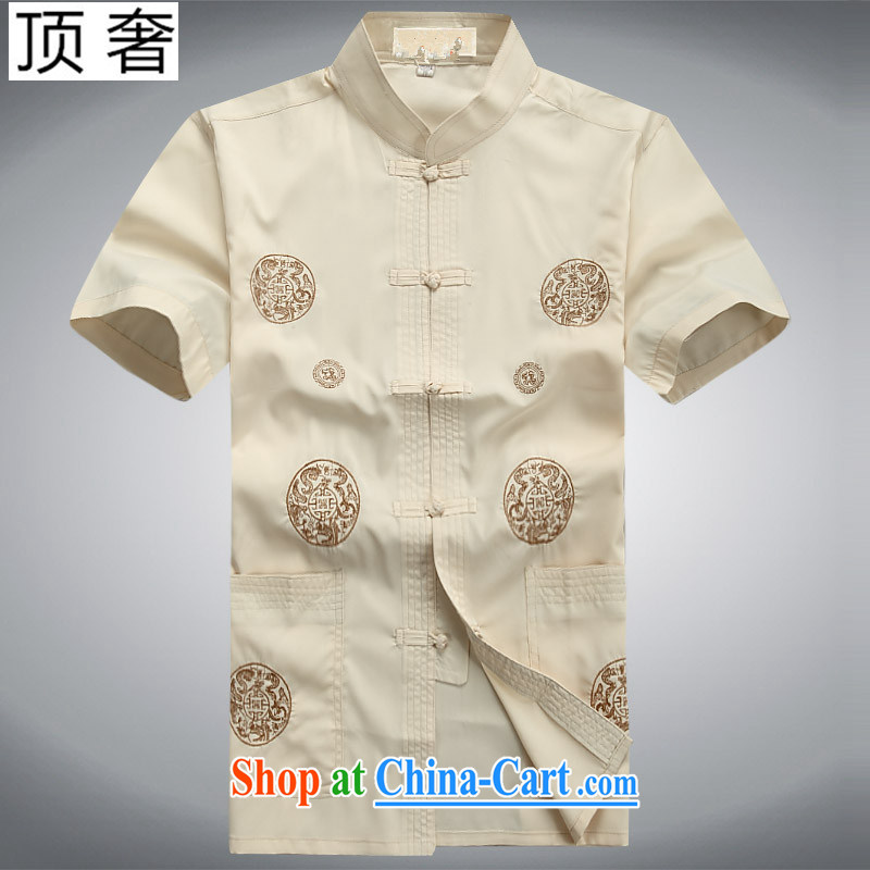 Top luxury Chinese package men and 2015 new, middle-aged men's short-sleeved Tang is loose the code summer Chinese shirt men and national costume show morning workout clothing beige Kit 190