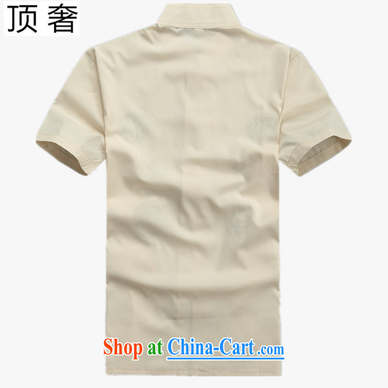 Top luxury Chinese package men and 2015 new, middle-aged men's short-sleeved Tang is loose the code summer Chinese shirt men's national costume show morning workout clothing beige suite 190, top luxury, shopping on the Internet