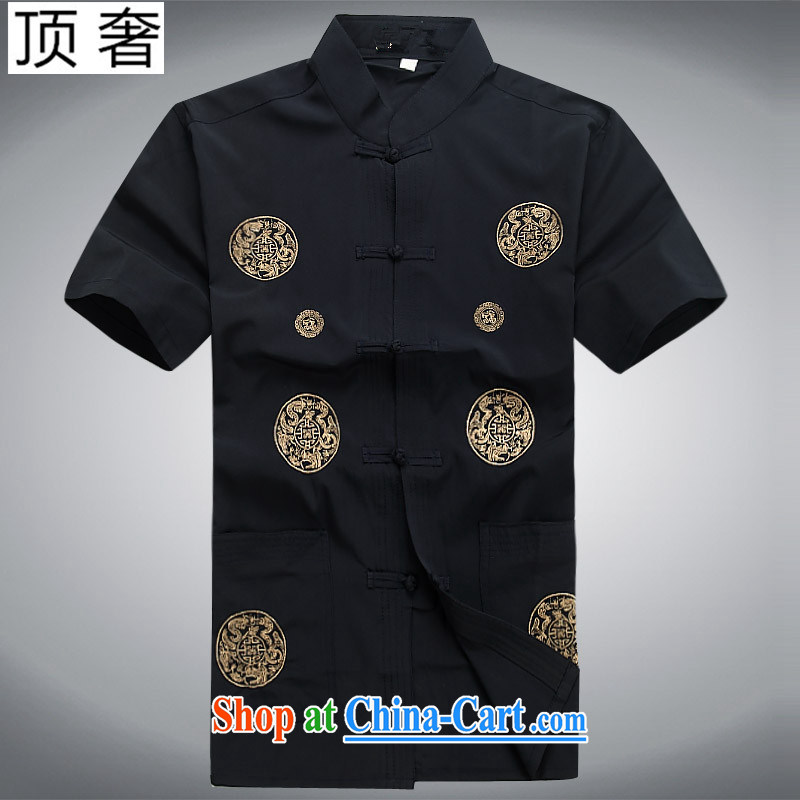 Top Luxury men's Chinese package short-sleeved men's new older persons in short summer load short-sleeve T-shirt Chinese men and summer national costumes of China wind shirt short-sleeved men's blue suit pants and clothing 190