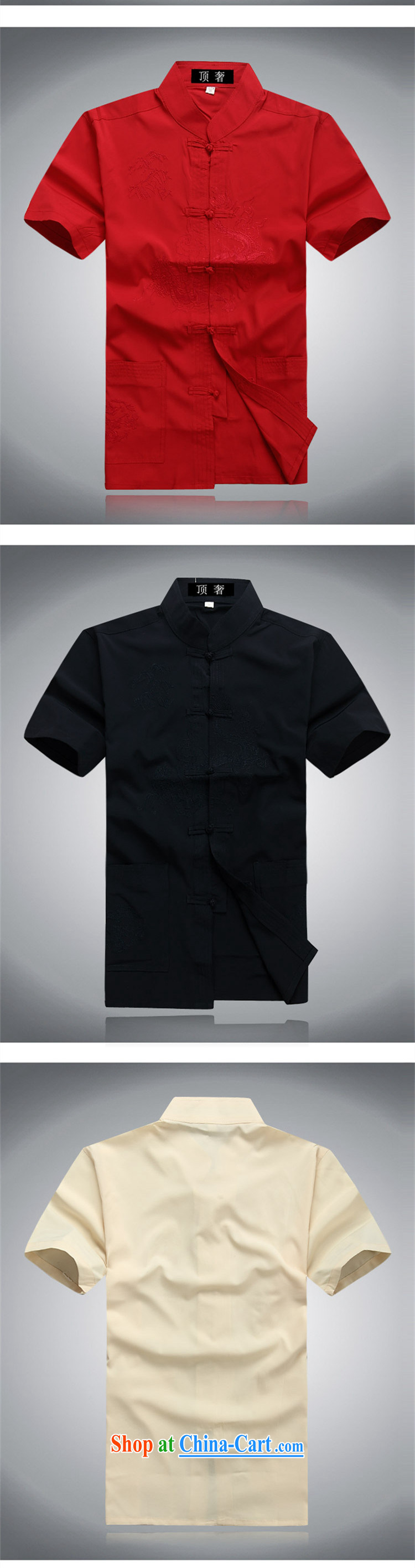 Top Luxury 2015 summer new Chinese men short-sleeve-tie, collar shirt men's gymnastics clothing and indeed increase blue with dark blue suit pants and clothing 165 pictures, price, brand platters! Elections are good character, the national distribution, so why buy now enjoy more preferential! Health