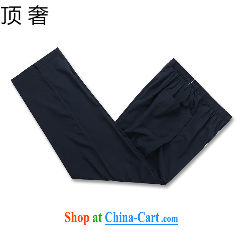 Top Luxury 2015 summer new Chinese men short-sleeve is withholding the collar shirt men's gymnastics clothing and indeed increase blue with dark blue suit pants and clothing 165 and the top luxury, shopping on the Internet