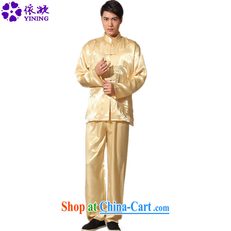 According to fuser stylish new middle-aged and older men and a field for enquiries embroidered dragon Tang is packaged and Kung Fu uniform shirt LGD_M 0012 _Cornhusk yellow 2XL