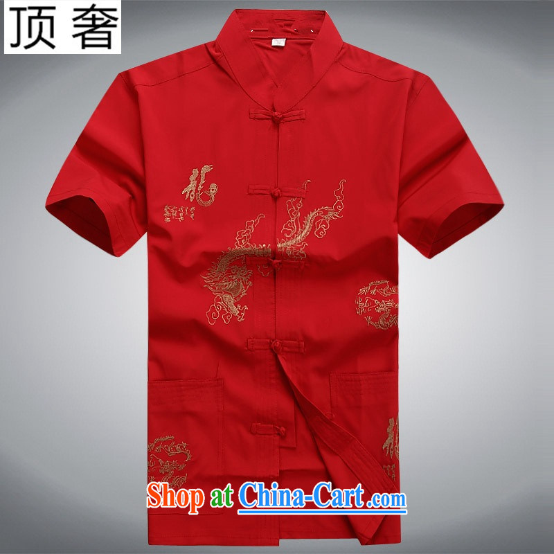 Top luxury Chinese men and 2015 new, older short-sleeve kit summer men relaxed, for leisure cotton embroidery Chinese shirt T-shirt Kit red T-shirt 175