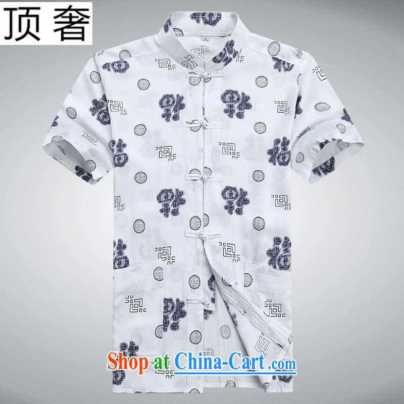 Top Luxury 2015 summer men, older short-sleeved Chinese national costume and stamp duty well field and leisure, for the code Chinese men and white 190