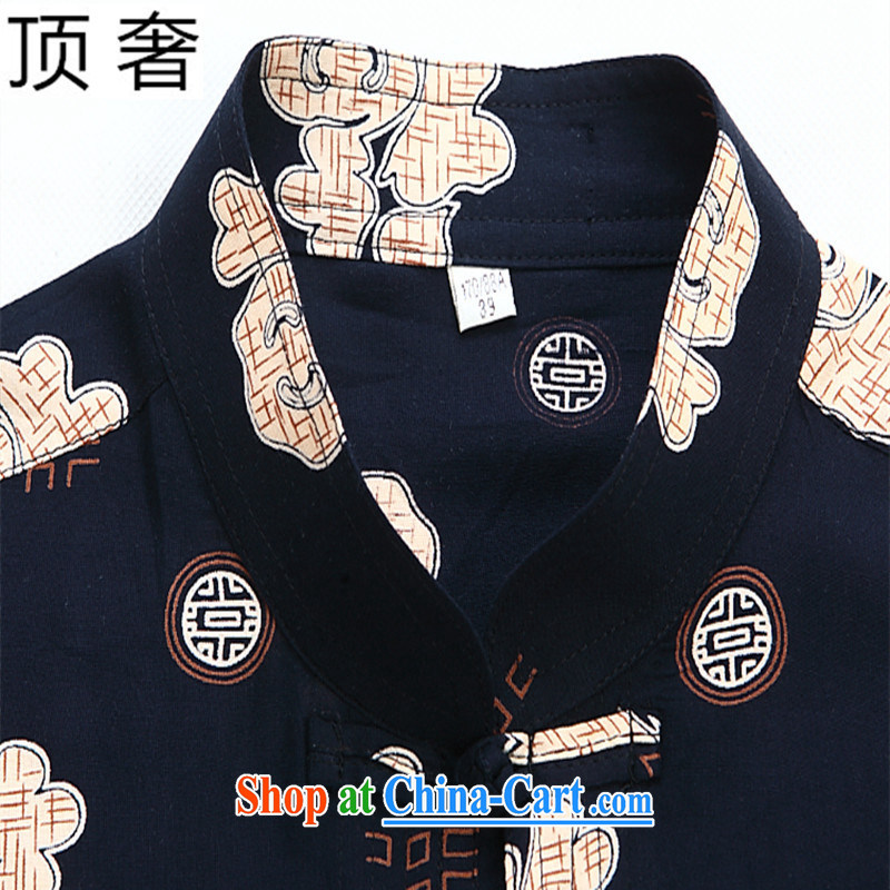 Top Luxury 2015 summer men, older short-sleeved Chinese national costume and stamp duty well field and leisure, for the short code with the white 190, and with the top luxury, shopping on the Internet