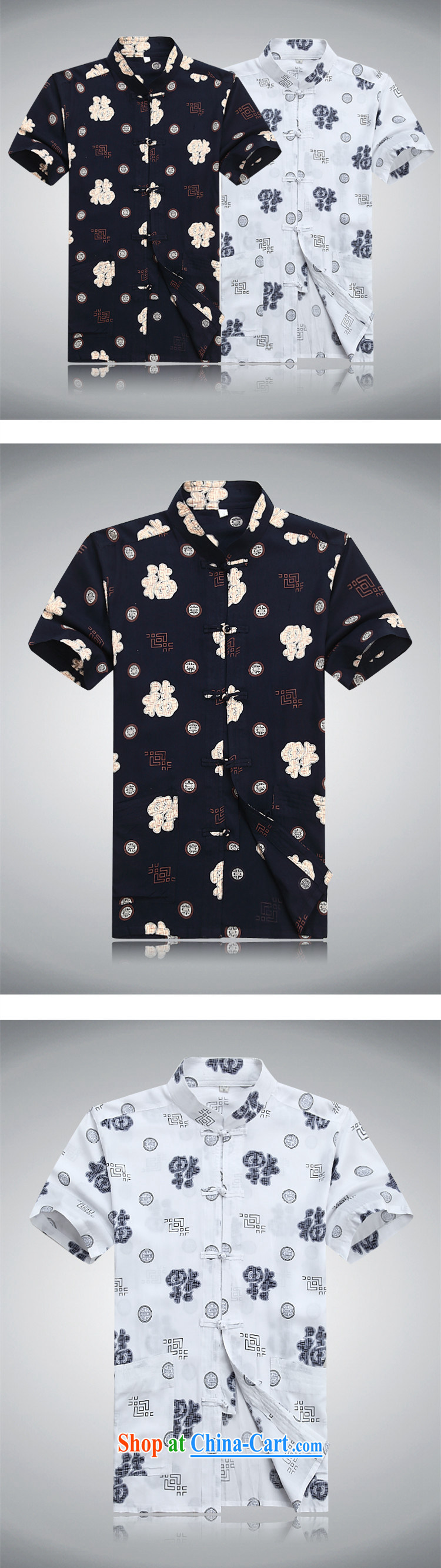 Top Luxury 2015 new, older persons in short summer with short-sleeved T-shirt Chinese men and summer national costumes of China wind shirt short-sleeved men's dark blue 190 pictures, price, brand platters! Elections are good character, the national distribution, so why buy now enjoy more preferential! Health