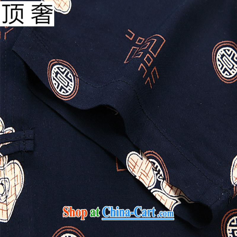 The top luxury 2015 new, older persons in short summer with a short-sleeved T-shirt Chinese men and summer national costumes of China wind shirt short-sleeved men's dark blue 190 and the top extravagance, shopping on the Internet
