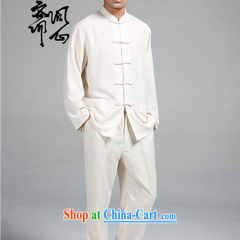 q heart Id al-Fitr (the autumn as soon as possible new China wind-tie and comfortable Tang is 1133 m yellow a $245 XXXL
