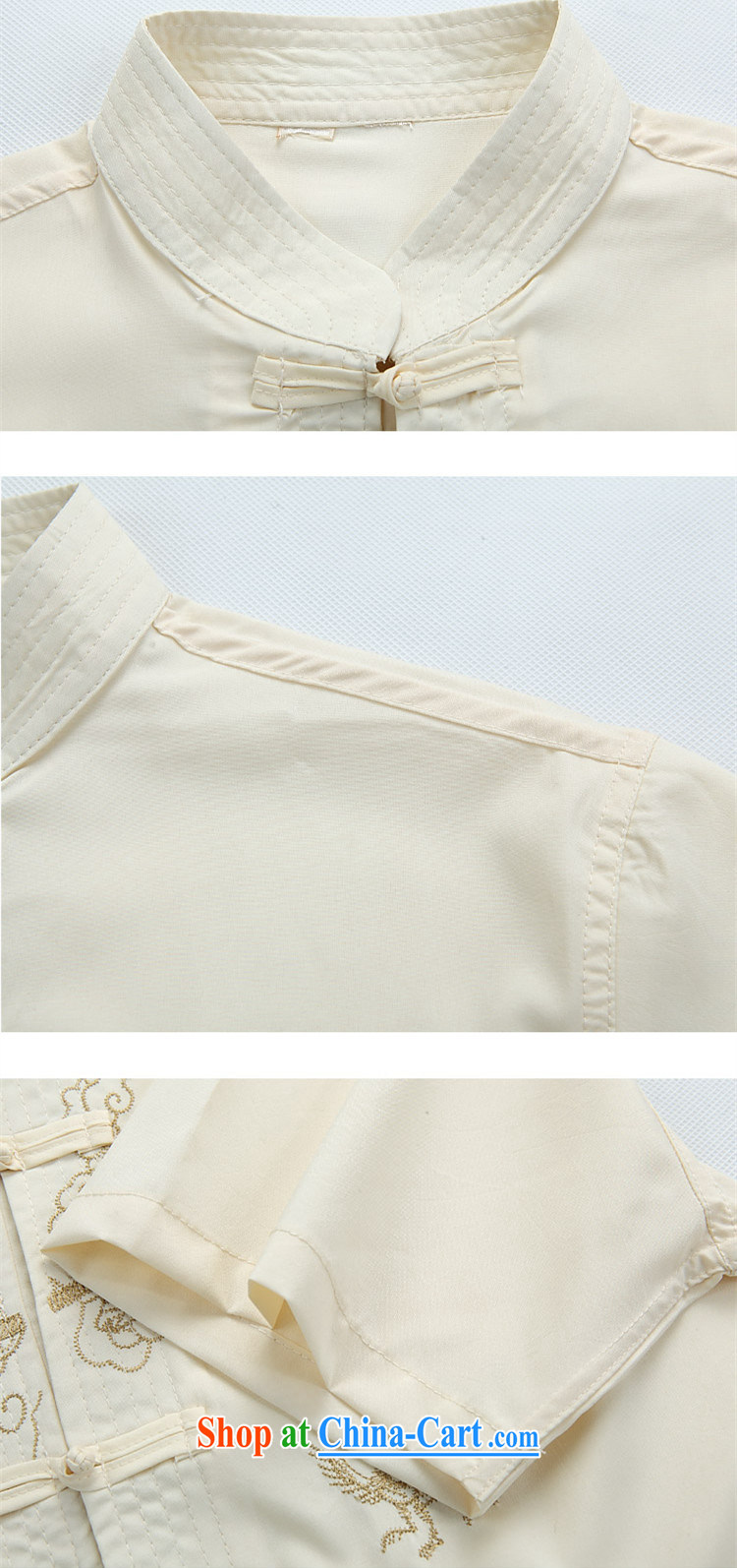 Top Luxury 2015 New Tang replacing men and summer short-sleeved men and older Chinese men Tang is a short-sleeved T-shirt Dad loaded embroidery Dragon shirt beige suite white suite 190 pictures, price, brand platters! Elections are good character, the national distribution, so why buy now enjoy more preferential! Health