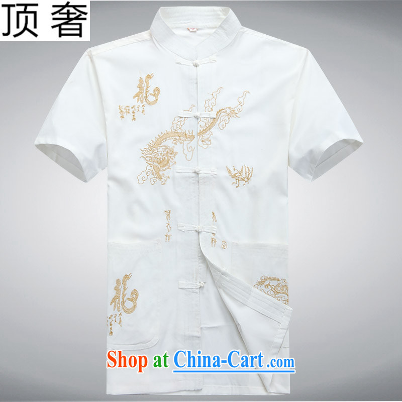 Top Luxury 2015 new Chinese male summer short-sleeved men and elderly Chinese men Tang mounted short-sleeved T-shirt Dad loaded embroidery Dragon shirt beige suite white suite 190