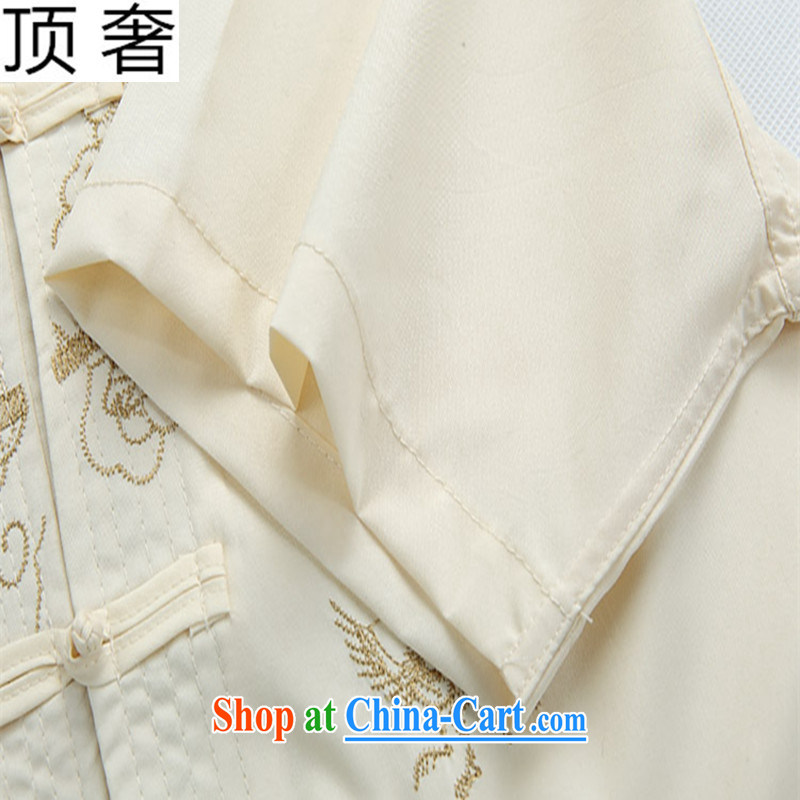 Top Luxury 2015 new Chinese men and summer short-sleeves in the older Chinese men Tang replace short-sleeved T-shirt Dad loaded embroidery Dragon shirt beige suite white suite 190, the top luxury, shopping on the Internet
