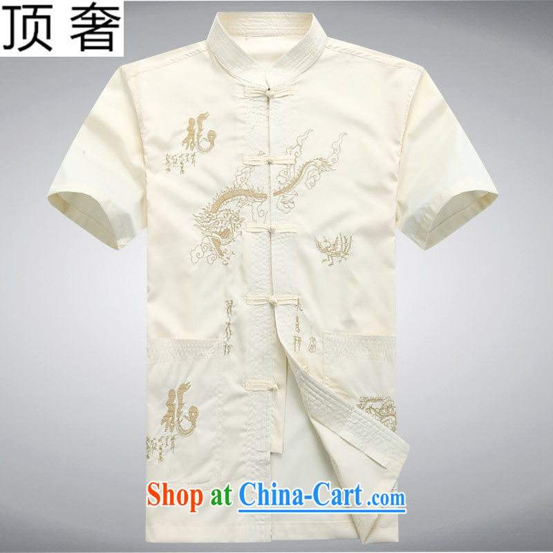 Top Luxury Tang Mounted Kit beige 2015 new summer short-sleeved men Tang load short-sleeved men's Chinese T-shirt men's short-sleeved embroidered dragon shirt Leisure package beige T-shirt 175