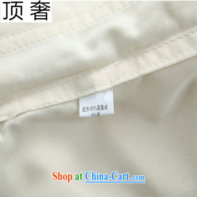 The top luxury 2015 new, older persons in short summer with a short-sleeved T-shirt Chinese men and summer national costumes of China wind shirt short-sleeved men's Blue Kit beige package 190, the top luxury, shopping on the Internet