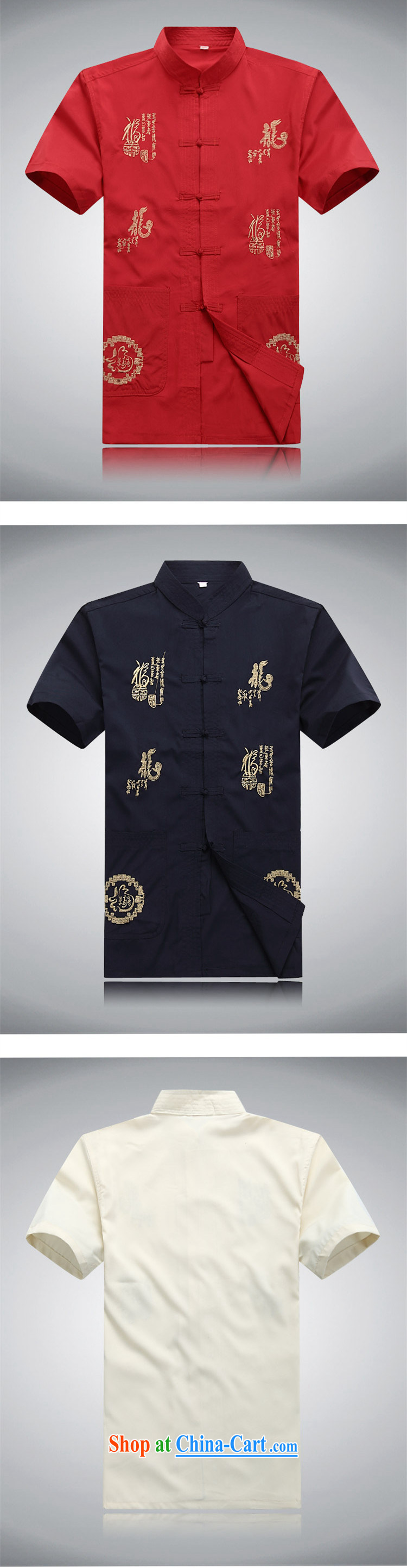 Top Luxury men's Chinese New Year in summer, Tang with a short-sleeved T-shirt white Chinese men and summer national costumes of China wind shirt short-sleeved men's beige package 190 pictures, price, brand platters! Elections are good character, the national distribution, so why buy now enjoy more preferential! Health