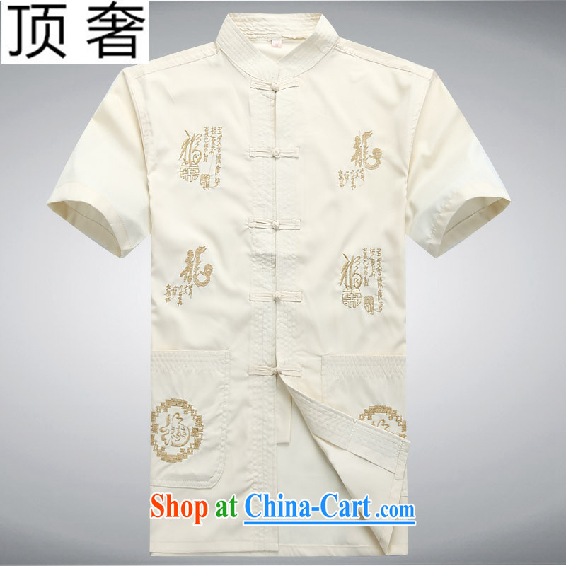 Top Luxury men's Chinese New Year in summer, Tang with a short-sleeved T-shirt white Chinese men and summer national costumes of China wind shirt short-sleeved men's beige Kit 190